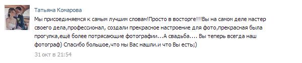 Александр Стеценко отзывы